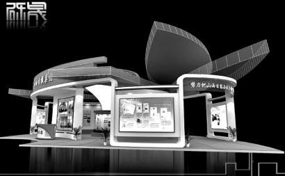 全业务展示区:此区域将以家居风格搭建一个半开放式的客厅,配以全球图片