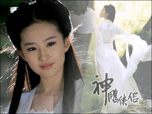 2 小龙女 刘亦菲 神雕侠侣