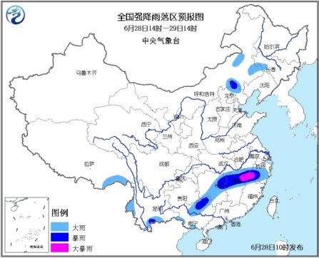 中新网6月28日电据中央气象台消息,中央气象台6月28日10时发布暴雨蓝色预警。