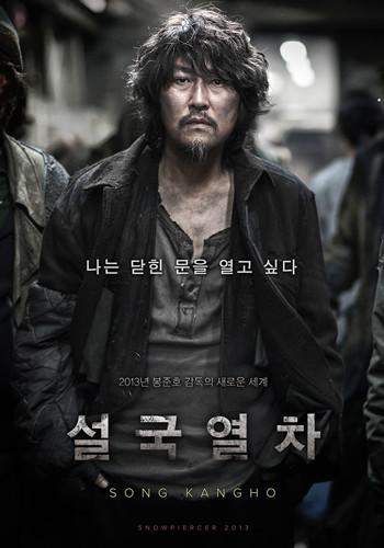 2019韩国票房排行榜_韩国r级票房排行榜2019 韩国最新女主角超漂亮r级电