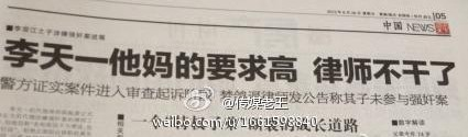 """图片来自""""传媒老王""""微博"""