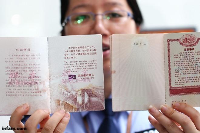 越南北部凉山的边境人员也拒绝在中国新版