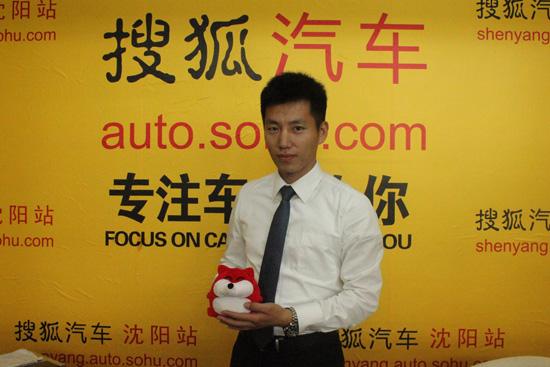 辽宁顺大天宇汽车销售服务有限公司销售经理谷鹏先生