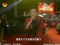 《中国最强音片花》中国最强音四强《快乐很伟大》