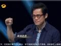 《中国最强音片花》最强表情之罗大佑篇