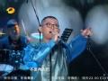《中国最强音片花》刘明辉《私奔》