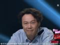 《中国最强音片花》Eason陈奕迅搞怪动作大盘点