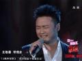 《中国最强音片花》曾一鸣《月光爱人》