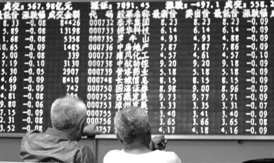 25日,股民在青岛市一证券交易厅关注行情。当日收盘,沪指和深成指较上一交易日均有下跌。新华社发