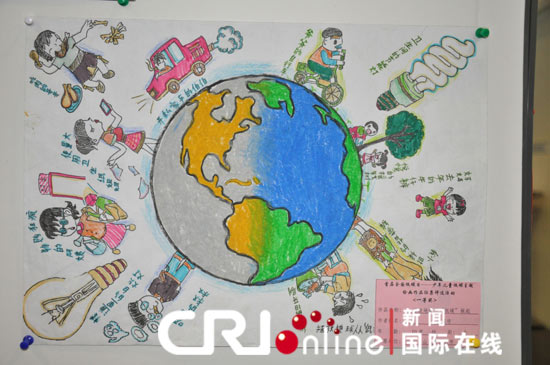 低碳环保主题儿童画_少年儿童低碳主题绘画获奖作品在京揭晓(组图)-搜狐滚动