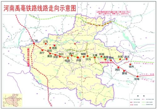 加快蒙西至华中地区铁路建设……形成多条跨区域大能力运输通道.