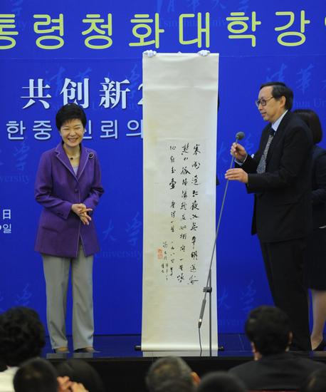 称韩国梦与中国梦相通(图)