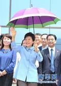 组图:韩国总统朴槿惠参观兵马俑