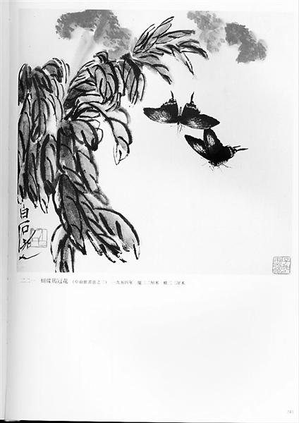 蝴蝶飞舞时会收紧六足 在大师笔下却张牙舞爪(图)