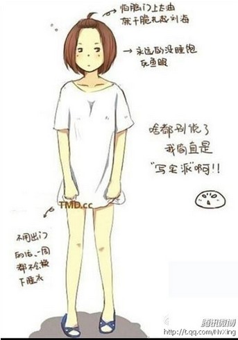 20岁减肥变弱智_20岁女孩减肥变弱智 盲目减肥酿出悲剧(组图)-搜狐苏州