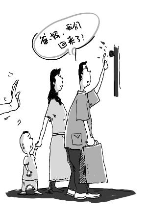 孝敬长辈简笔画