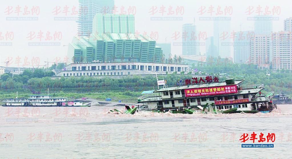 重庆朝天门码头一趸船开始侧翻