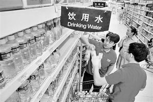 -瓶装水。