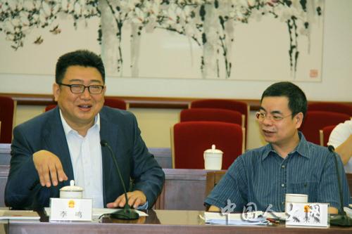 李鸣 张荣顺/李鸣教授、张荣顺副主任介绍有关情况