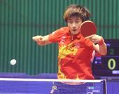 图文:[亚锦赛]中国女乒夺冠 丁宁回球瞬间