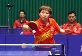 图文:[亚锦赛]中国女乒夺冠 朱雨玲回球