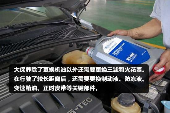 按公里数决定汽车保养重点高清图片