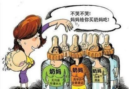 深圳奶妈可为成年人哺乳 对着乳头喝尺度大(图)
