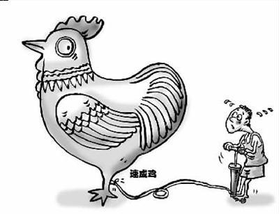 手绘吃鸡漫画图片