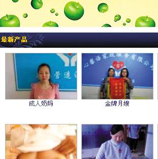 成人吃奶妈的奶视频_富人对乳头喝奶引热议 网友:隆胸的上喝残他们-搜狐新闻