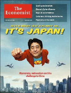 安倍经济学三支箭偏离靶心 日本面临疲软经济