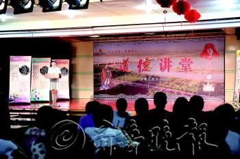 医务工作者的中国梦