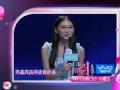 《非诚勿扰片花》20130707 预告 胖哥专为中性女嘉宾马莹而来