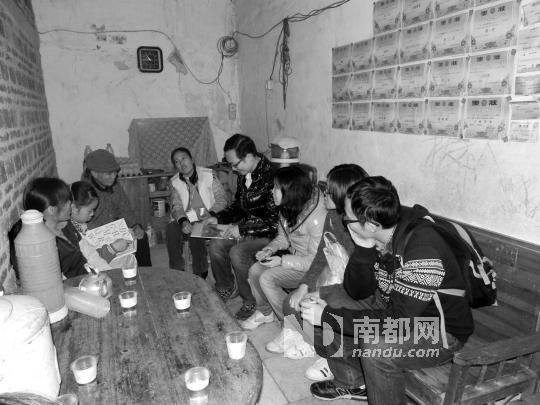 帮扶群部分成员前往从化山区探访受助学子。 受访者 供图