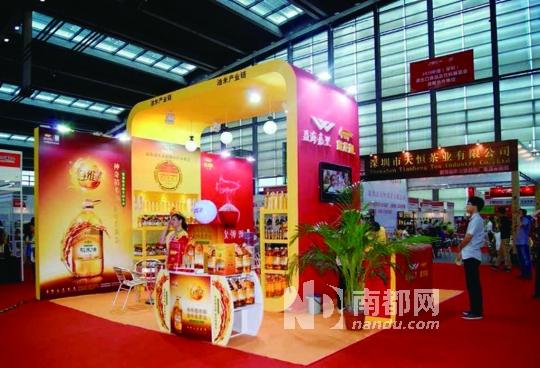 金龙鱼谷维多稻米油成为2013中国深圳