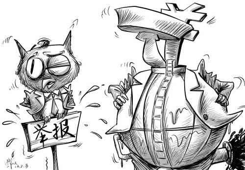 猫头鹰(图)