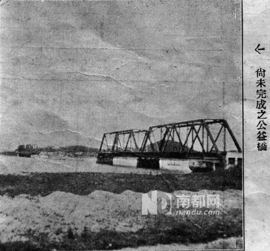 2012年拍摄的公益大桥。谭楚明摄100元