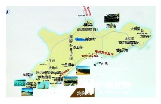 呀阳江海陵岛地图