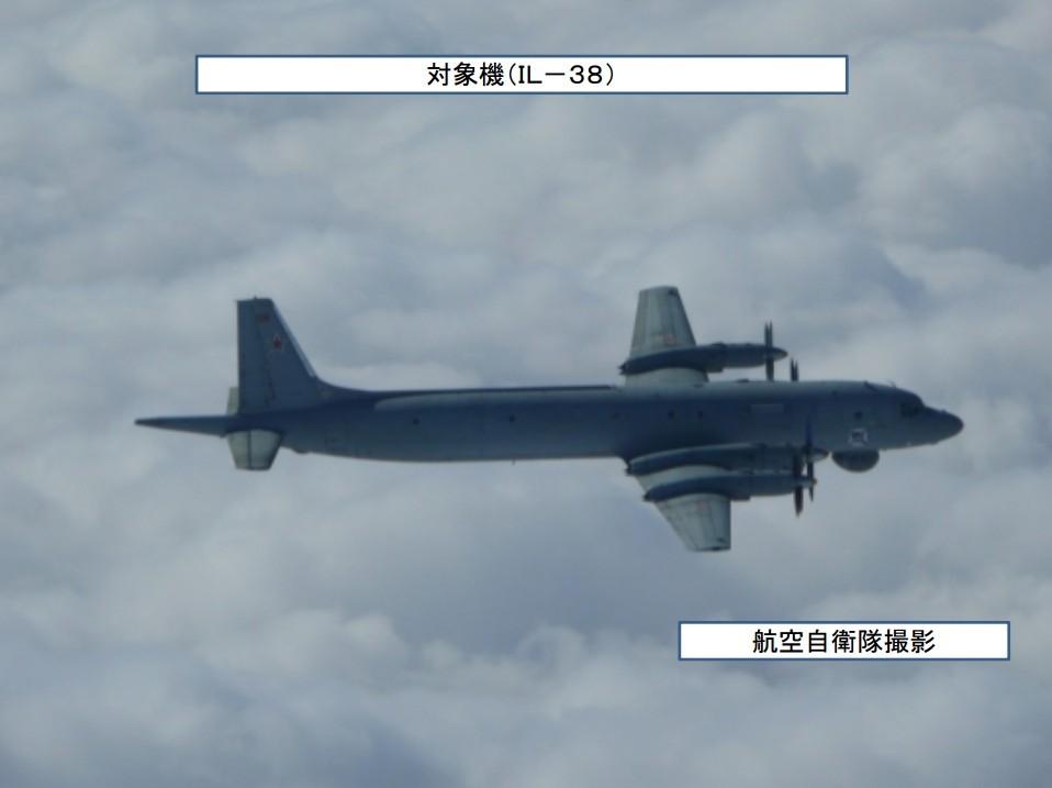 日本防卫省发布的公告