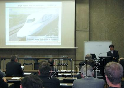 中日法或将竞争澳大利亚1140亿澳元高铁订单