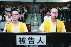 广州中院在第二法庭对被告人陈烁城、余世锋涉嫌犯有挪用公款罪进行公开审理。