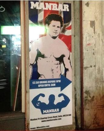酒吧海报惊现哈利王子裸身图