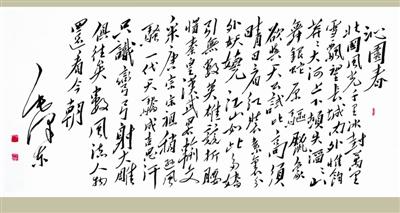 邢振文和他酷爱的毛体书法(图)