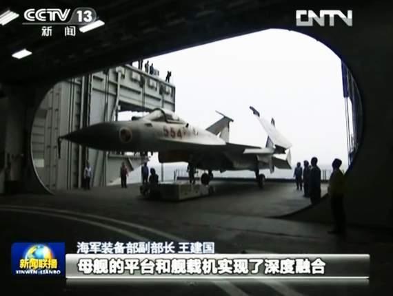 中國殲15完成駐艦飛行 隱藏信息或令某些人發抖(組圖)