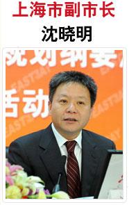 上海政府网站