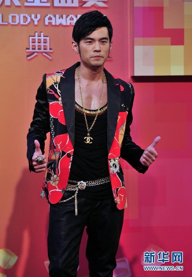 第24届台湾金曲奖颁奖典礼在台北举行(组图)