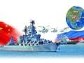 """铁血中国 中俄主力战舰""""亮剑""""日本海"""