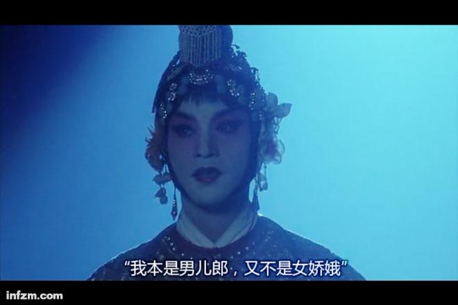 霸王别姬 电影截图 土豆网