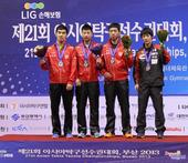 图文:[亚锦赛]马龙获得男单冠军 前四合影