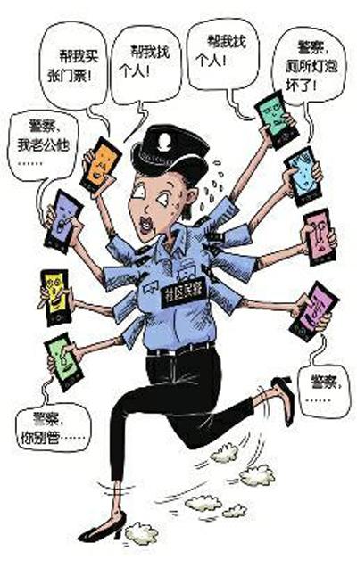 舍漫画_漫画/王启峰
