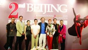 大剧院第二届北京国际芭蕾舞暨编舞比赛昨天开幕